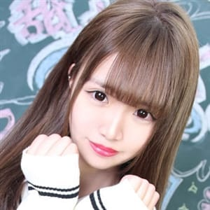 ふうこ【ときめきが止まらない】 | 激カワ渋谷No.1デリヘル まだ舐めたくて学園渋谷校(渋谷)
