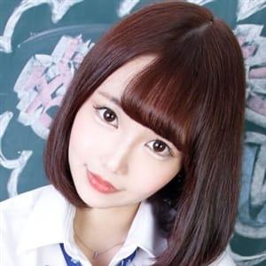 ユイ【さあ、私とセゾン。】 | 激カワ渋谷No.1デリヘル まだ舐めたくて学園渋谷校(渋谷)