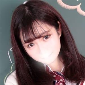 かずさ | 激カワ渋谷No.1デリヘル まだ舐めたくて学園渋谷校(渋谷)