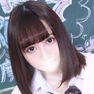 おもち【18歳素人系美少女】 | 激カワ渋谷No.1デリヘル まだ舐めたくて学園渋谷校(渋谷)