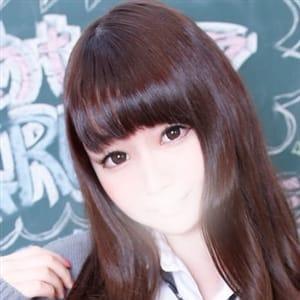 まいみ   激カワ渋谷No.1デリヘル まだ舐めたくて学園渋谷校(渋谷)
