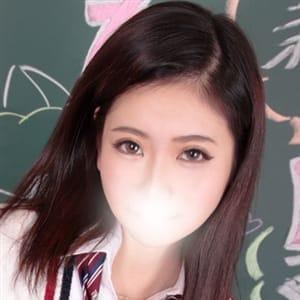 えれん | 激カワ渋谷No.1デリヘル まだ舐めたくて学園渋谷校(渋谷)