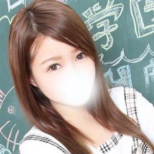 ことり   激カワ渋谷No.1デリヘル まだ舐めたくて学園渋谷校(渋谷)