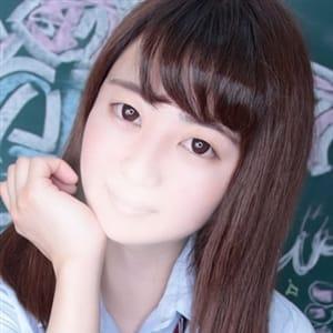 しおり【挟まさせて。。。】 | 激カワ渋谷No.1デリヘル まだ舐めたくて学園渋谷校(渋谷)