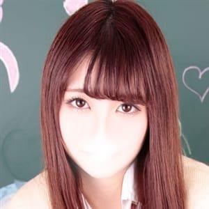 せりあ【♪澄んだ大和撫子♪】 | 激カワ渋谷No.1デリヘル まだ舐めたくて学園渋谷校(渋谷)