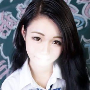 なの【完全未経験18歳!!】 | 激カワ渋谷No.1デリヘル まだ舐めたくて学園渋谷校(渋谷)