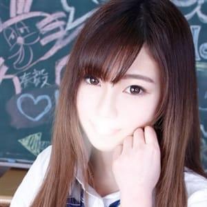 すもも【最初のミレベビ☆】 | 激カワ渋谷No.1デリヘル まだ舐めたくて学園渋谷校(渋谷)