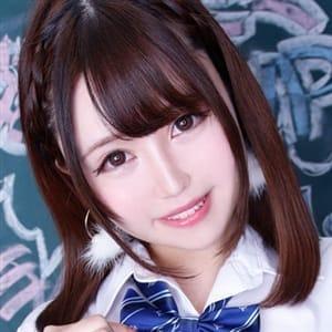 めろ【貴方との時間・・・。】 | 激カワ渋谷No.1デリヘル まだ舐めたくて学園渋谷校(渋谷)