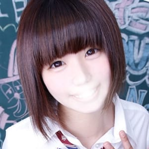 そら【晴天の快楽】 | 激カワ渋谷No.1デリヘル まだ舐めたくて学園渋谷校(渋谷)