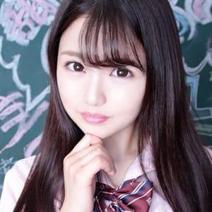 あやか【激カワS級☆】 | 激カワ渋谷No.1デリヘル まだ舐めたくて学園渋谷校(渋谷)