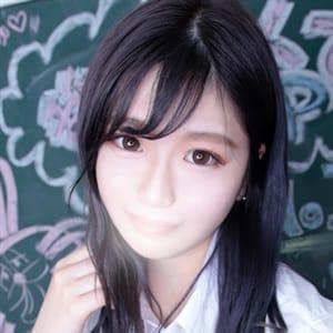 るう【美乳で未経験♪】 | 激カワ渋谷No.1デリヘル まだ舐めたくて学園渋谷校(渋谷)