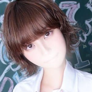 ちさと | 激カワ渋谷No.1デリヘル まだ舐めたくて学園渋谷校(渋谷)