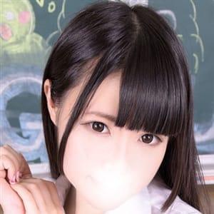 さゆ | 激カワ渋谷No.1デリヘル まだ舐めたくて学園渋谷校(渋谷)