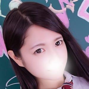 るり   激カワ渋谷No.1デリヘル まだ舐めたくて学園渋谷校(渋谷)