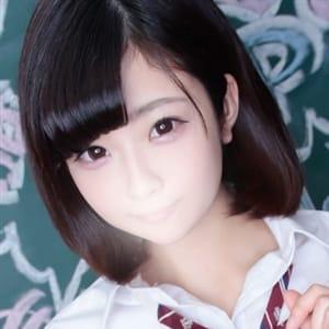 れな | 激カワ渋谷No.1デリヘル まだ舐めたくて学園渋谷校(渋谷)