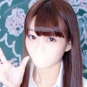 えみ【ENJOYハピネス❤】 | 激カワ渋谷No.1デリヘル まだ舐めたくて学園渋谷校(渋谷)