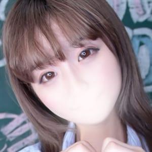 ねおん【142cmの生粋ロリ】   激カワ渋谷No.1デリヘル まだ舐めたくて学園渋谷校(渋谷)