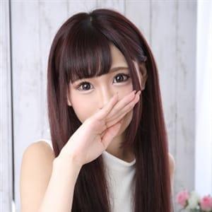サリ【激カワ現役女子大生】 | 長身・巨乳専門モデル倶楽部ROYAL(新宿・歌舞伎町)