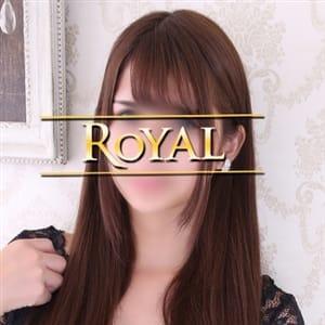 りん【超S級お嬢様女子大生】 | 長身・巨乳専門モデル倶楽部ROYAL(新宿・歌舞伎町)