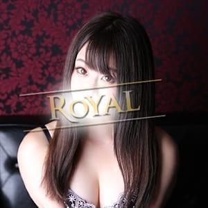 りな【恋人気分で愛し合う!】 | 長身・巨乳専門モデル倶楽部ROYAL(新宿・歌舞伎町)