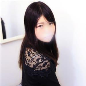 つかさ【未経験小柄童顔18歳】 | 東京デザインキッス(渋谷)