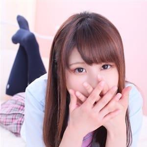 はる【真面目な黒髪ロリッ子】 | 東京デザインキッス(渋谷)