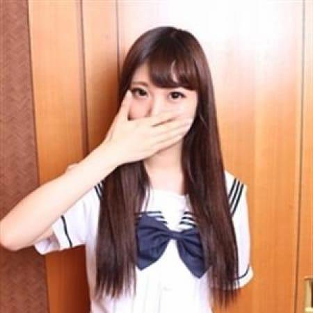 ゆき【『SSS級清楚系美少女』】   美少女拘束派遣クラブPlum(渋谷)