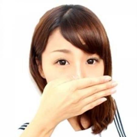 ここ【妹系S級美少女】   美少女拘束派遣クラブPlum(渋谷)