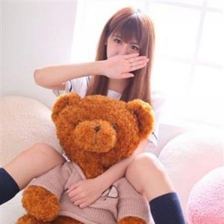 にこ【『モデル系S級美少女』】   美少女拘束派遣クラブPlum(渋谷)