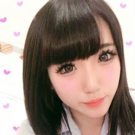 なぎ【イラマ大好き娘】   美少女拘束派遣クラブPlum(渋谷)