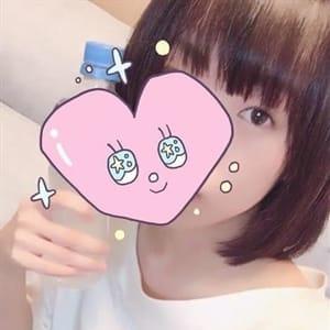 あい【18歳天然ドM美少女】   美少女拘束派遣クラブPlum(渋谷)