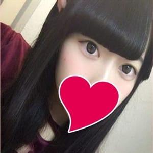 りの【アイドル級美少女】   美少女拘束派遣クラブPlum(渋谷)