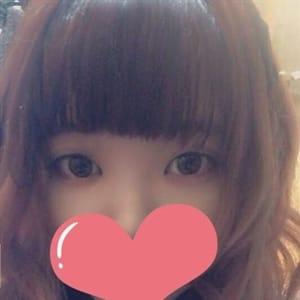 るな【『おっとり系美少女』】   美少女拘束派遣クラブPlum(渋谷)