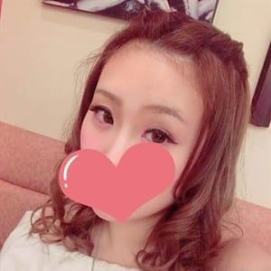 るい【『清純妄想美少女』】   美少女拘束派遣クラブPlum(渋谷)