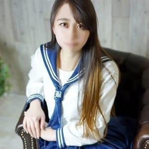 なる【『ハーフ色白美少女』】   美少女拘束派遣クラブPlum(渋谷)