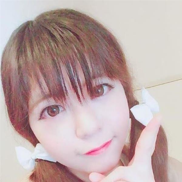 まふゆ【『小柄妹系美少女』『ドM娘』】   美少女拘束派遣クラブPlum(渋谷)