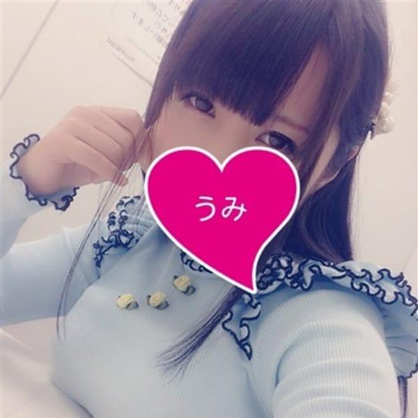 海未(うみ)【採れたて果実Gカップ】 | 東京デザインヴィオラ 品川店(品川)
