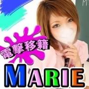 マリエ | ユニバース東京(品川)