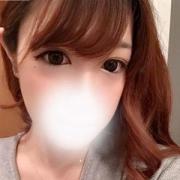 えりな【】|$s - ユニバース東京風俗