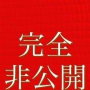ゆう【】|$s - ユニバース東京風俗
