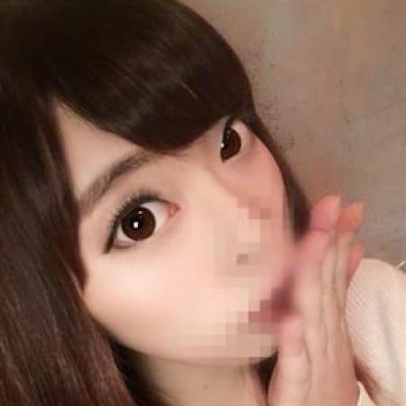 えみり【愛嬌抜群清楚系★★】 | ユニバース東京(品川)