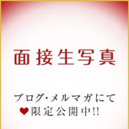 芽衣(めい)【】 $s - 麗しい人妻 新宿本店風俗