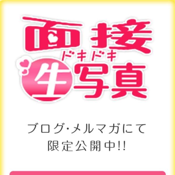 すみれ【愛嬌抜群黒髪美少女】 | 大久保コスプレストリート(新宿・歌舞伎町)