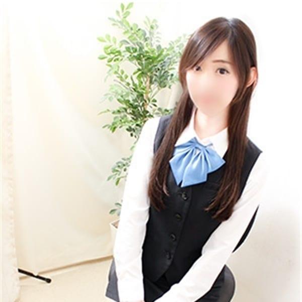 塚本かれん【キスだけで癒される♪色白OL】   OLスタイル(新宿・歌舞伎町)