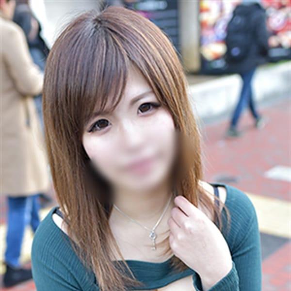 せりな【好奇心旺盛なエロカワOL!】 | 東京出逢い系の女たち(大久保・新大久保)