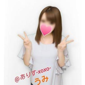 うみ(5/16体験入店)