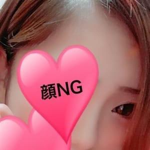 ゆめか【エロ萌え♪最高の妹ガール】 | Honey Girls ~ハニーガールズ~(北九州・小倉)