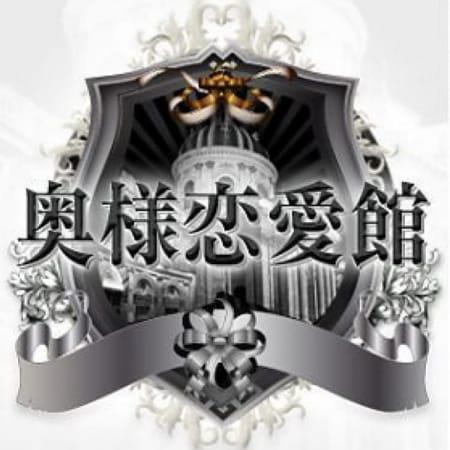 じゅり【キメの細かい美肌。】   奥様恋愛館 (オクサマレンアイカン)(北九州・小倉)