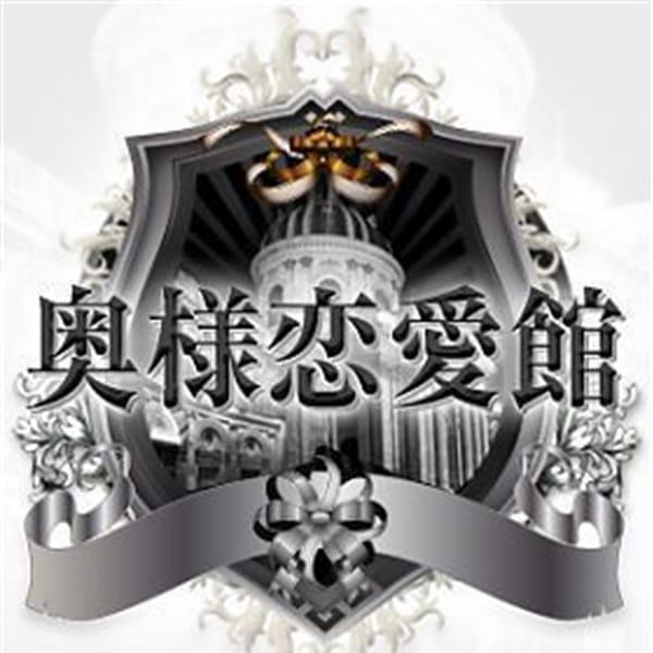 なつき【清楚系奥様♪】 | 奥様恋愛館 (オクサマレンアイカン)(北九州・小倉)