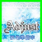 つばさ | Adjust-アジャスト-(北九州・小倉)